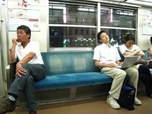 japa_sono