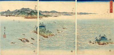 Mar Naruto em 1857 - pintura.