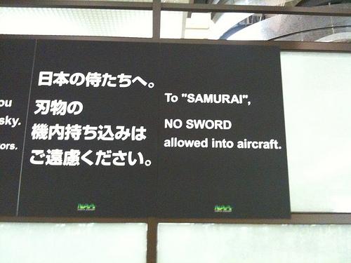 mensagem para o samurai